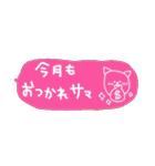 ふきだしんぷる(個別スタンプ:11)