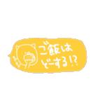ふきだしんぷる(個別スタンプ:13)