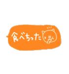 ふきだしんぷる(個別スタンプ:14)