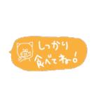ふきだしんぷる(個別スタンプ:16)