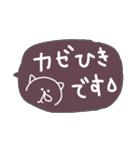 ふきだしんぷる(個別スタンプ:17)