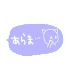 ふきだしんぷる(個別スタンプ:20)