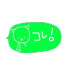 ふきだしんぷる(個別スタンプ:25)