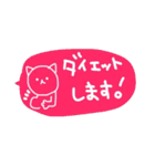 ふきだしんぷる(個別スタンプ:34)