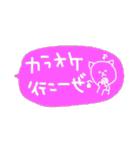 ふきだしんぷる(個別スタンプ:36)
