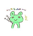 カエルと犬の日常(個別スタンプ:2)