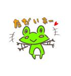 カエルと犬の日常(個別スタンプ:3)