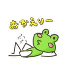 カエルと犬の日常(個別スタンプ:4)