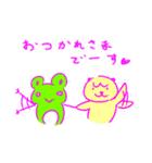 カエルと犬の日常(個別スタンプ:7)