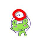 カエルと犬の日常(個別スタンプ:9)