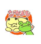 カエルと犬の日常(個別スタンプ:11)
