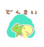 カエルと犬の日常(個別スタンプ:12)