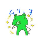 カエルと犬の日常(個別スタンプ:14)
