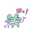 カエルと犬の日常(個別スタンプ:21)