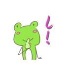 カエルと犬の日常(個別スタンプ:23)