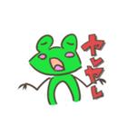 カエルと犬の日常(個別スタンプ:24)