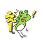 カエルと犬の日常(個別スタンプ:25)