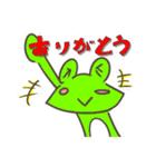 カエルと犬の日常(個別スタンプ:31)
