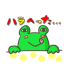 カエルと犬の日常(個別スタンプ:34)