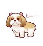 いぬだらけ。小型犬-その1-(個別スタンプ:9)