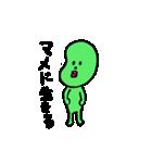 ソラマメまめ男(個別スタンプ:1)