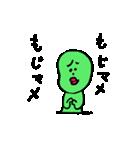 ソラマメまめ男(個別スタンプ:5)
