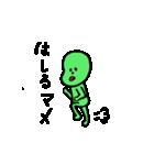 ソラマメまめ男(個別スタンプ:7)