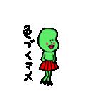 ソラマメまめ男(個別スタンプ:9)