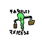 ソラマメまめ男(個別スタンプ:10)