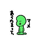 ソラマメまめ男(個別スタンプ:12)