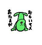 ソラマメまめ男(個別スタンプ:13)