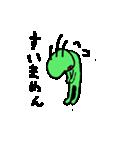 ソラマメまめ男(個別スタンプ:17)