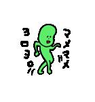 ソラマメまめ男(個別スタンプ:19)