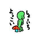 ソラマメまめ男(個別スタンプ:20)