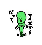 ソラマメまめ男(個別スタンプ:21)