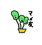 ソラマメまめ男(個別スタンプ:22)