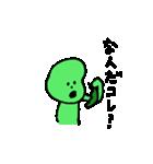 ソラマメまめ男(個別スタンプ:27)