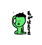 ソラマメまめ男(個別スタンプ:28)