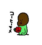 ソラマメまめ男(個別スタンプ:30)