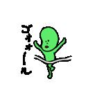 ソラマメまめ男(個別スタンプ:34)