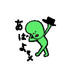 ソラマメまめ男(個別スタンプ:35)