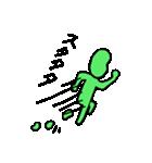 ソラマメまめ男(個別スタンプ:38)