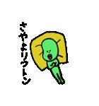 ソラマメまめ男(個別スタンプ:39)