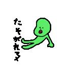 ソラマメまめ男(個別スタンプ:40)