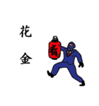 月給忍者 其の弐(個別スタンプ:01)