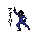 月給忍者 其の弐(個別スタンプ:02)