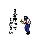 月給忍者 其の弐(個別スタンプ:03)