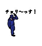 月給忍者 其の弐(個別スタンプ:06)