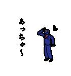 月給忍者 其の弐(個別スタンプ:07)