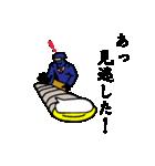 月給忍者 其の弐(個別スタンプ:08)